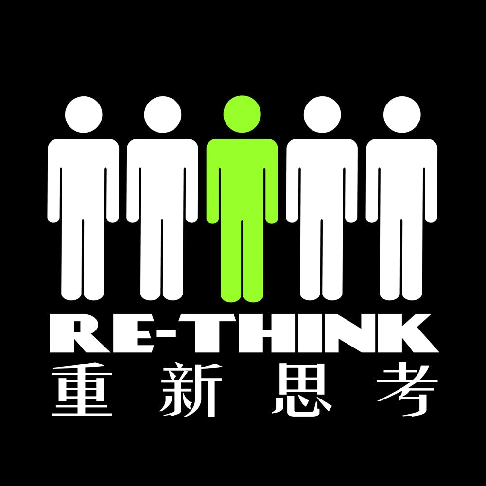 RE-THINK 重新思考