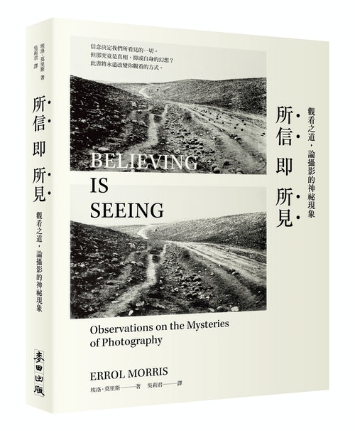 seeing_立體書