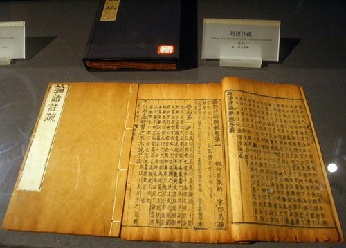 Commentaries_of_the_Analects_of_Confuciu