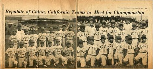 Republic_of_China_and_California_team_to