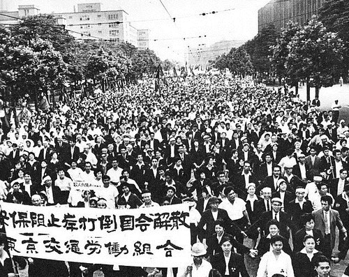 1960_Protests_against_the_United_States-