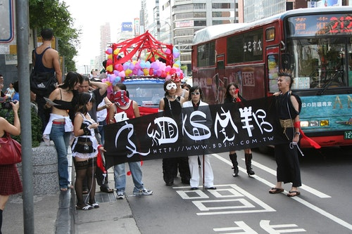 1620px-BDSM_Company_on_Taiwan_Pride_2005