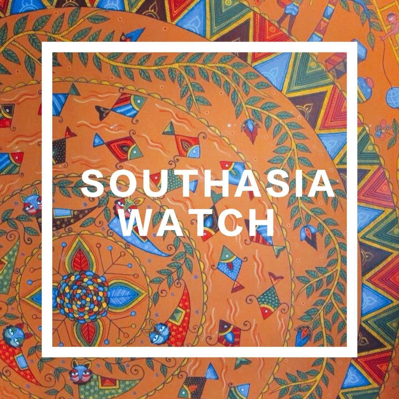 南亞觀察South Asia Watch
