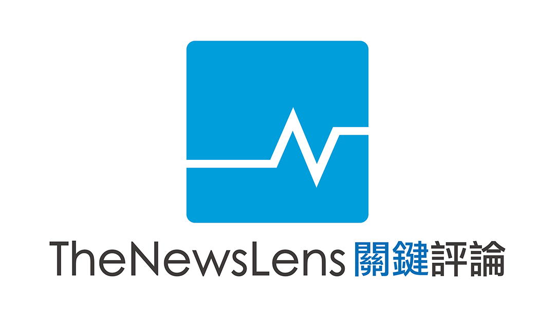 The News Lens International Edition