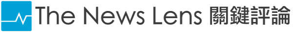 thenewslens_logo